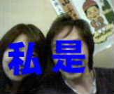 20060604214418.jpg