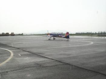 P1001228.jpg
