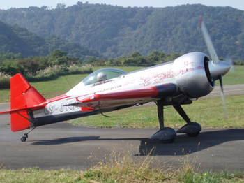 PA180062.JPG